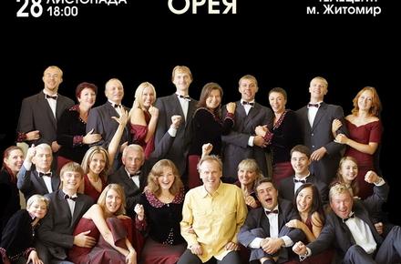 ccdaa42528b024494adade183c2e3e48 preview w440 h290 - Життя без болю можливе - благодійний концерт за участю «Ореї» влаштовує  МБФ «Місія в Україну»