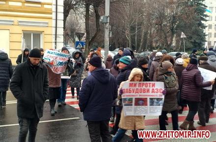 f7bba84bd9158aff0f8a9873a4d45b82 preview w440 h290 - У Житомирі перекрили рух по Великій Бердичівській: протестують проти будівництва АЗС