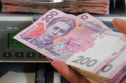 03a9219fa6564b465f7da5e6729dbf2e preview w440 h290 - Середня заробітна плата жителів Житомирської області продовжує знижуватись