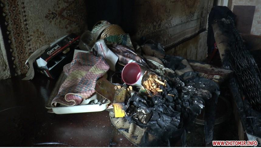 Пожежа в Житомирі. Сгоріла квартира: є загиблі