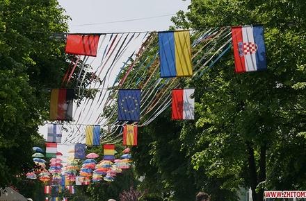 ccb543bff57185da815d64651b8199bf preview w440 h290 - День Європи у Житомирі святкуватимуть онлайн: замість фотозон – селфі в креативній масці, домашній Eurovision та конкурс малюнків