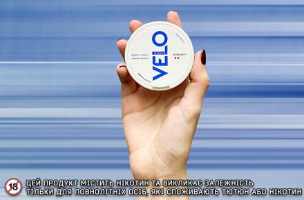 f57ab94c8986e4cbf90e0e3f97da480b preview w440 h290 -  Бритіш Американ Тобакко анонсувала продаж безтютюнових нікотинових паучів VELO у Житомирі