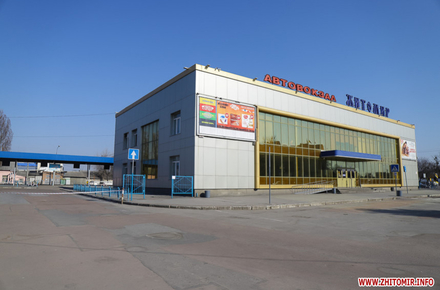 5f671a155b4db10356cd548465fccd4a preview w440 h290 - Коли в Житомирській області відновлять пасажирські перевезення вирішує обласна комісія ТЕБ та НС