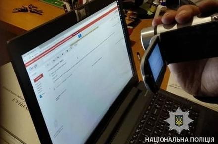 e39387d0b61c34584bc99c552d5b17e4 preview w440 h290 - У Житомирі директор та вчителі школи поскаржились у поліцію на повідомлення з погрозами та шантаж