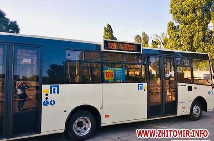 0cbb904301ee0521b01bb3837694f066 preview w440 h290 - ОДА оприлюднила розпорядження, яким десять приміських маршрутів забрали у Житомира та повернули до обласної мережі