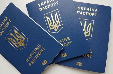 cba94ff97a0d3311b0daf8a1ee0223e5 preview w440 h290 - З початку року закордонні паспорти оформили 17 тисяч жителів Житомирської області
