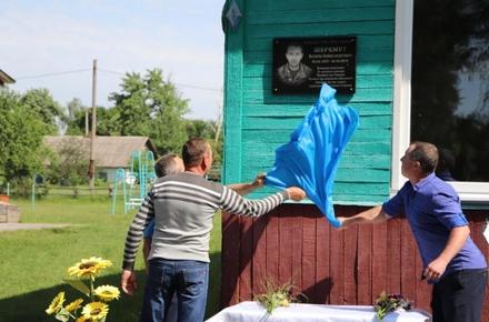 7f01d3e2c3e09a8957d299007b31767e preview w440 h290 - У селі Житомирської області відкрили меморіальну дошку загиблому військовому Василю Шеремету