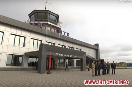 108d85d14b666168150382df308b4b40 preview w440 h290 - Два шляхи відродження аеропорту «Житомир» - концесія або державно-приватне партнерство