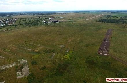 3d1fadeab9a93126498dd04d4fdbc1fc preview w440 h290 - У Житомирі індустріальний парк на Київському шосе так і не запрацював, а з МДФ збираються розірвати договір