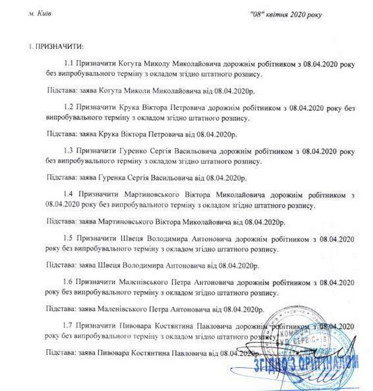 5ee7799305227 original w859 h569 - Фірма, яка «мандрує» за головою Житомирської ОДА, виграла тендер за 137 млн грн на утримання доріг в 11 районах області