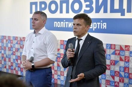 7a440641ecba3858f73769e2980fd258 preview w440 h290 - Мер Житомира у столиці презентував нову партію, з якою піде на місцеві вибори