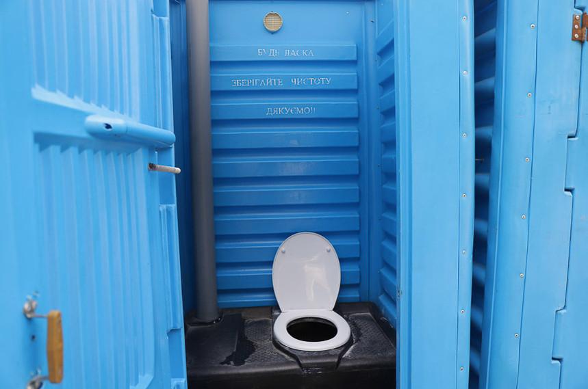 5ef0b7193aa99 original w859 h569 - Громадські вбиральні у центрі Житомира: скільки коштують та де знайти безкоштовний туалет. Фоторепортаж