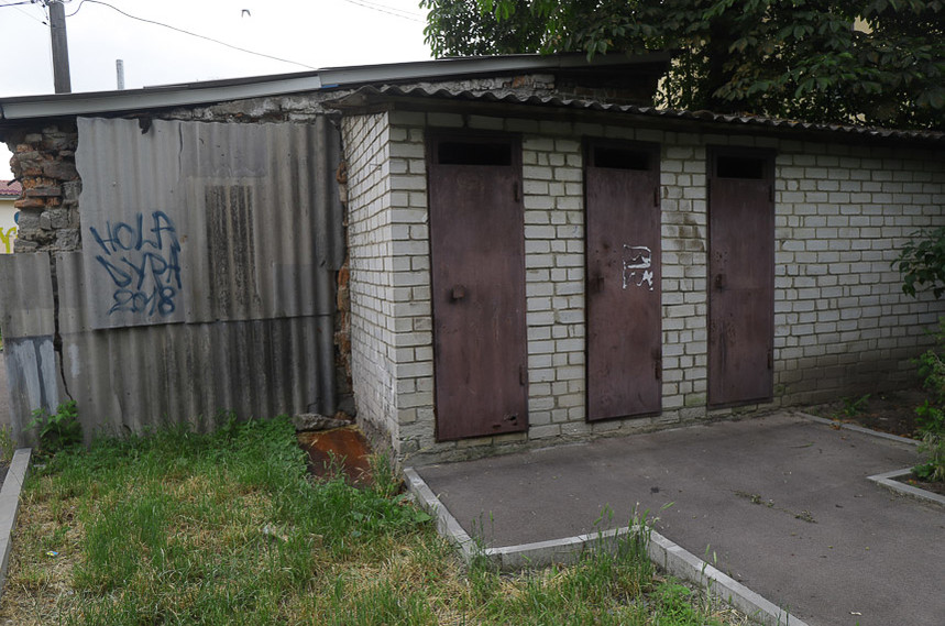 5ef0b75d26e7a original w859 h569 - Громадські вбиральні у центрі Житомира: скільки коштують та де знайти безкоштовний туалет. Фоторепортаж