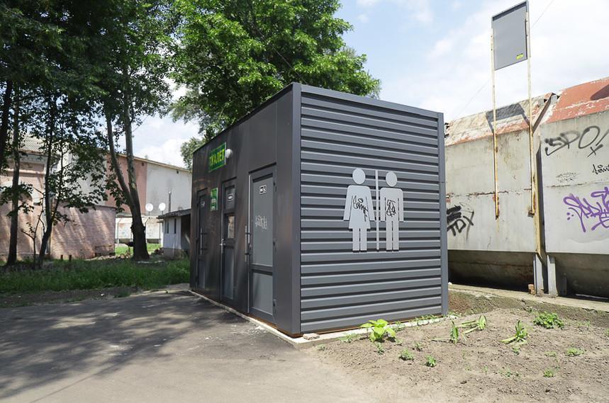 5ef0b7873d9b1 original w859 h569 - Громадські вбиральні у центрі Житомира: скільки коштують та де знайти безкоштовний туалет. Фоторепортаж