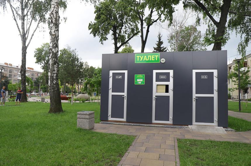 5ef0b7f4637e0 original w859 h569 - Громадські вбиральні у центрі Житомира: скільки коштують та де знайти безкоштовний туалет. Фоторепортаж