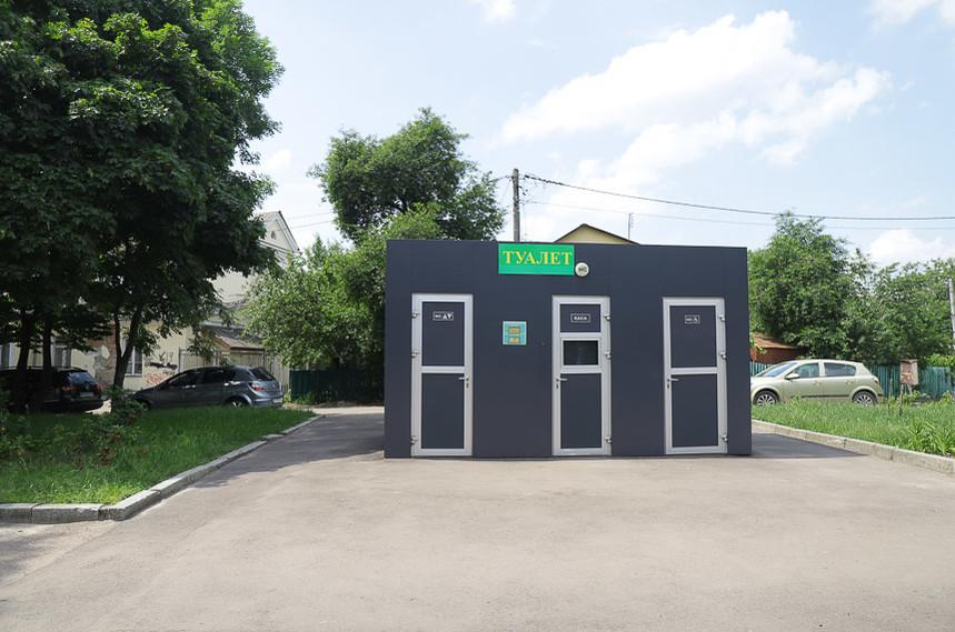 5ef0b80c2f5ae original w859 h569 - Громадські вбиральні у центрі Житомира: скільки коштують та де знайти безкоштовний туалет. Фоторепортаж