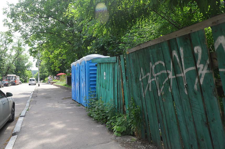 5ef0b863bf3e8 original w859 h569 - Громадські вбиральні у центрі Житомира: скільки коштують та де знайти безкоштовний туалет. Фоторепортаж