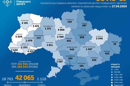 632c87e6e2bff726559446a04799a974 preview w440 h290 - В Україні підтверджено понад 42 тисячі випадків коронавірусу, померли 1110 пацієнтів