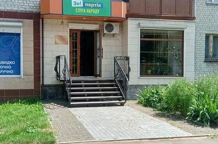 48ef240062c7de439b695222f7423821 preview w440 h290 - У райцентрі Житомирської області облили фарбою двері та залишили напис на фасаді громадської приймальні нардепа