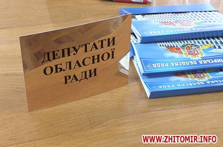 f2a1fa914384f7ffa597e9cb8b5dcd49 preview w440 h290 - Кандидати в депутати Житомирської обласної ради на виборах 2020 року. Частина 1