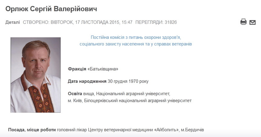 5fa55513c566b original w859 h569 - Мером Бердичева обраний депутат Житомирської обласної ради