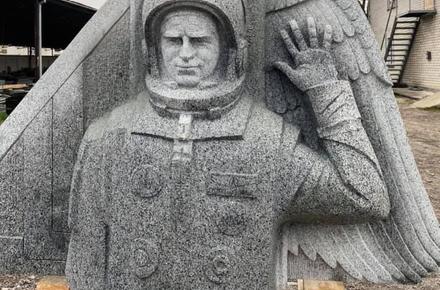 3f934e9c55c4d36be13dc4549330f3a2 preview w440 h290 - Каменярі з Житомирської області спорудили пам'ятник першому українському космонавту Леоніду Каденюку