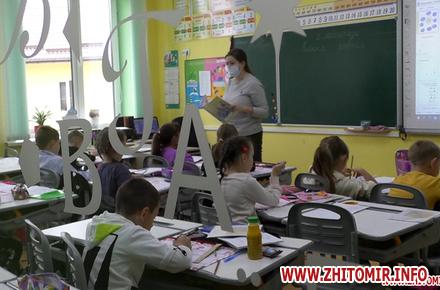 1198887aaaf45a7467440ac883478858 preview w440 h290 - У Житомирській області на карантині перебувають 3 школи та 16 дитсадків. Перелік