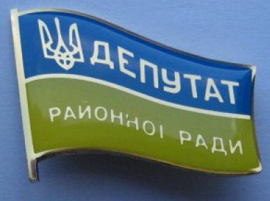 2e1601478cb188b2d398cfab84492c31 preview w440 h290 - В Житомирську району раду пройшли кандидати від дев'яти партій, непрохідна лише «Свобода»