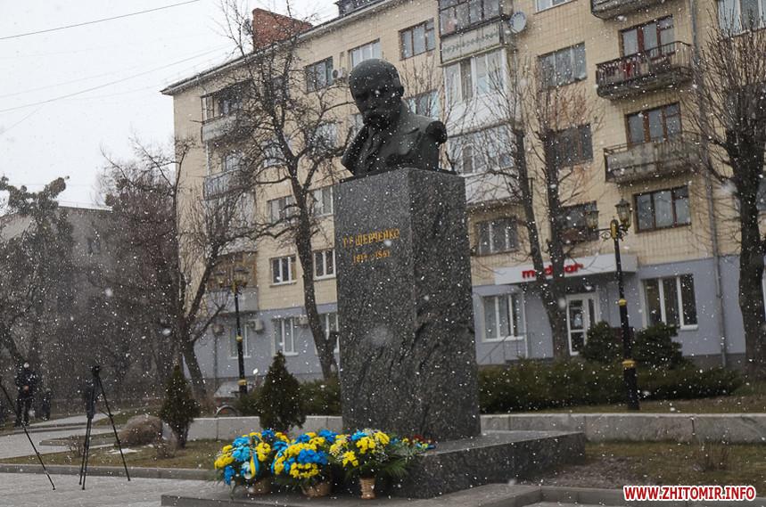 Житомир відзначив 207 річницю від дня народження Тараса Шевченка