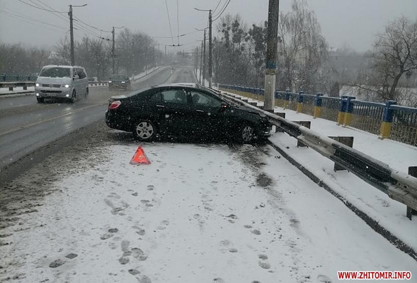 ДТП на На Чуднівському мосту в Житомирі