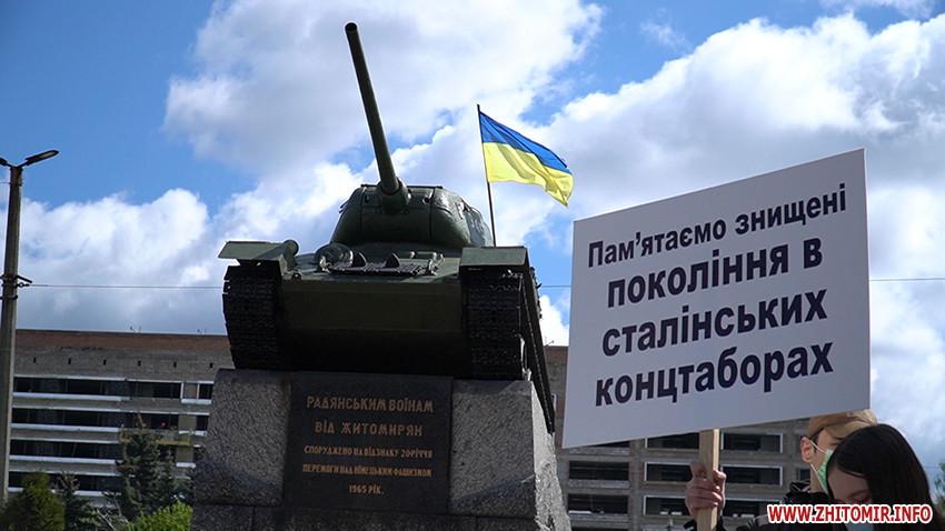 Житомир. День Перемоги - 9 травня 2021