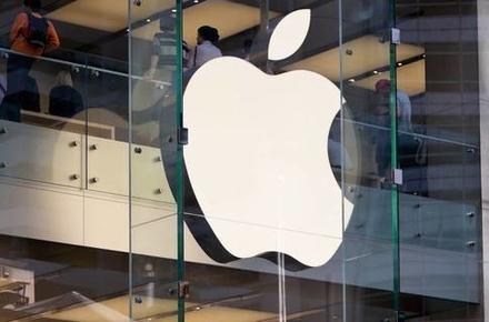 4d2cb89a1c027a70065c2f3171653546 preview w440 h290 - Компанія Apple шукає керівника для свого магазину в Житомирі
