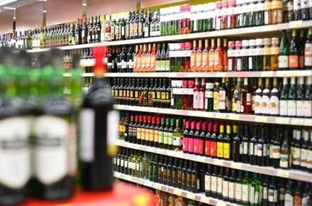 248185f13da161a06a875dc85ac242ac preview w440 h290 - Податківці розповіли про електронний сервіс, де можна перевірити акцизну марку і встановити легальність алкоголю