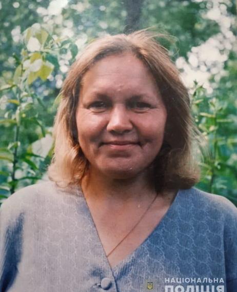 60a64eee765dd original w859 h569 - У Житомирській області розшукують жительку Романова, яка пішла з дому 10 днів тому