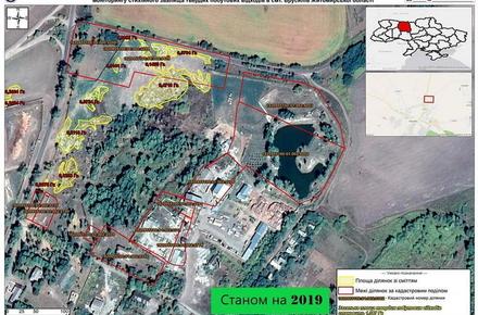 ed2ac10b5e741d41ea6202f61517b4c6 preview w440 h290 - Супутник виявив стихійне сміттєзвалище на околиці селища в Житомирській області: за забруднення землі нарахували майже 4 млн грн шкоди