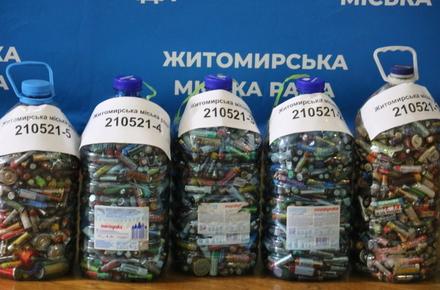 028636a956ac775beaa419066f59d839 preview w440 h290 - Зібрані у Житомирі 100 кг відпрацьованих батарейок відправлять на переробку в Європу
