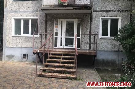 fb59909f55871d5de7f9796840bb630a preview w440 h290 - Влада Житомира на аукціоні продала приміщення площею 107,2 кв.м на Польовій: ціна зросла майже вдвічі
