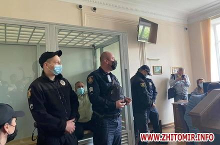 fae3503294ea96283e4bb1876b087b12 preview w440 h290 - Почалися судові дебати по справі орендаря ставка, який застрелив 7 киян у Житомирській області
