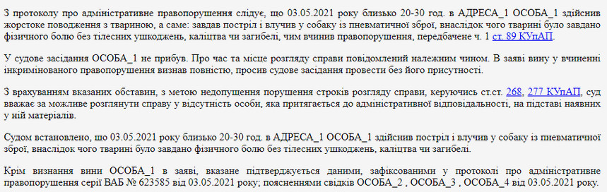 60c72489e7cc9 original w859 h569 - У Житомирській області оштрафували чоловіка, який стріляв з пневматичної зброї і влучив у собаку