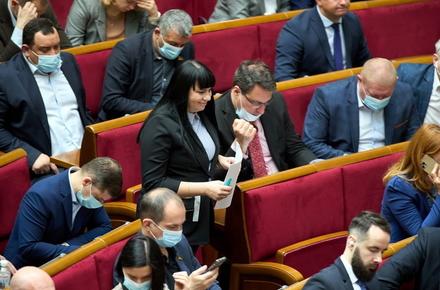 b852c1e4c35f40d91fbbbc6af08137a7 preview w440 h290 - Хто з нардепів від Житомирської області подав найбільше корупційних законопроєктів