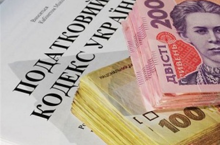 56a87dc29f29e0f5d0e7e9afa8d7ce8c preview w440 h290 - За пів року місцеві бюджети Житомирської області отримали від малого бізнесу 480 млн грн єдиного податку