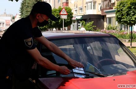 0a622addcfedf20b0eac2014611a5c7b preview w440 h290 - За понад місяць роботи інспектори з паркування у Житомирі виписали штрафів більш як на 1 мільйон гривень
