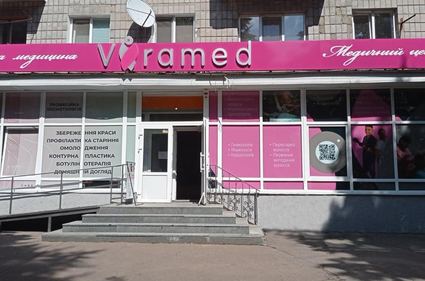 61024b14d7ed1 original w859 h569 - Медичний центр «Viramed» - турбота про найцінніше