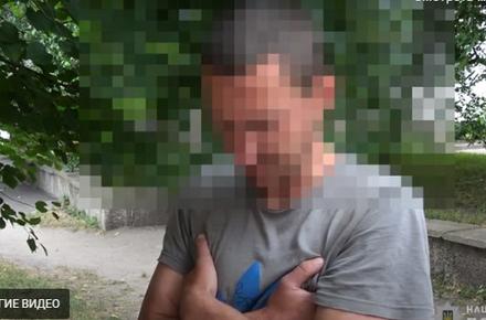 7b45b08ac9827cae42f51b7e3012663a preview w440 h290 - У Житомирі поліція розшукала молодика, який зірвав прапор з будівлі на Покровській