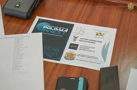 4030539e9f31e482cfb4b47a579b5048 preview w440 h290 - На форум «Polissia Invest», який хочуть провести в аеропорту «Житомир», запросять перших осіб держави та дипломатів