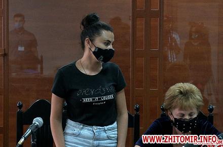 6fd3650159cb97bb3da6ec1fb2c098de preview w440 h290 - Жінку, якій дали 12 років за умисне вбивство бердичівлянки Юлії Козак, не змогли доправити в тюрму – вона втекла