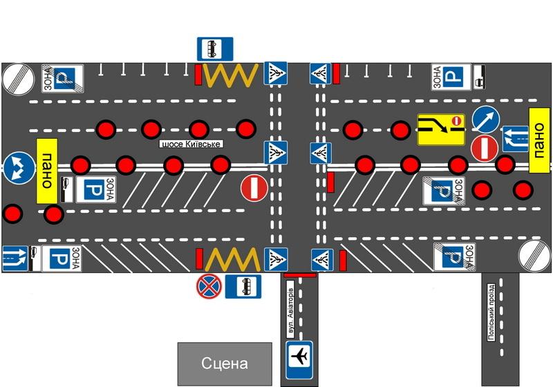 61151790046c0 original w859 h569 - Для проведення Korolov Avia Fest у Житомирі обмежать рух по Київському шосе: з шести смуг працюватимуть лише дві