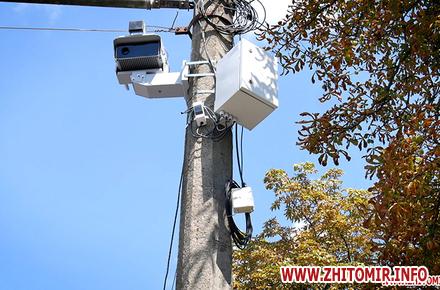 def1dd0f51dc28200fe35d96a79064ac preview w440 h290 - У Житомирі з 20 серпня камери на Перемоги і Чуднівському мосту почнуть фіксувати порушення ПДР