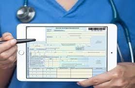 b70f9e6256a45f1cb5673c014f67ebd9 preview w440 h290 - У Фонді соцстраху пояснили, що робити працівнику, якщо йому відкрили е-лікарняний