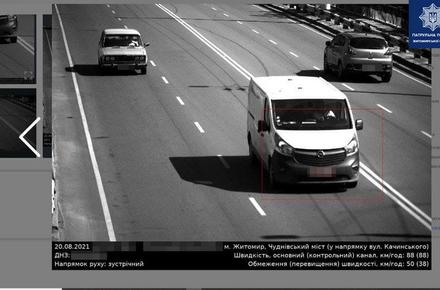6db803e33e9b36c1dcfcc7105325b73b preview w440 h290 - На Чуднівському мосту в Житомирі нововстановлені камери у перший день роботи «спіймали» кілька автомобілів-порушників